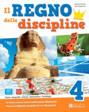Il regno delle discipline 4-5