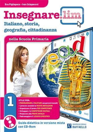 Insegnare.lim - Italiano, Storia, Geografia e Cittadinanza